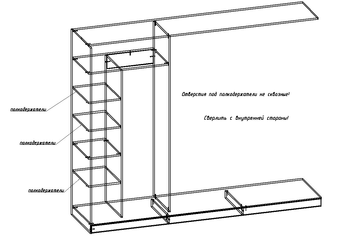 чертеж сборки шкафа, левая часть