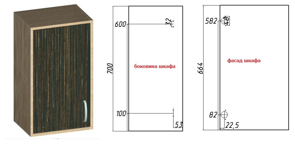 схема установки петли 26мм на шкаф