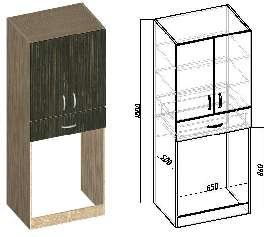 чертеж как сделать шкаф для стиральной машины
