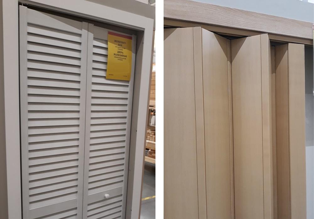 двери для гардеробной из кладовки