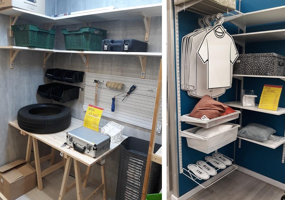 обустройство мастерской, кладовки и гардеробной